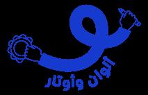 alwan wa awtar logo